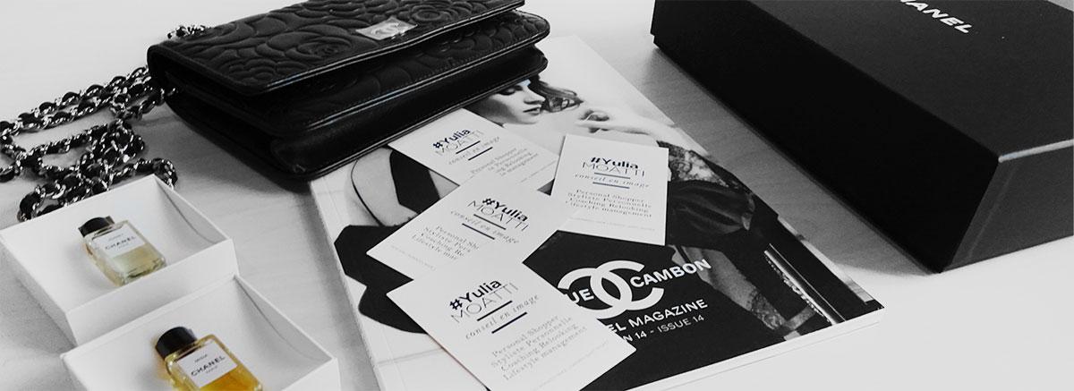 Yulia Moatti Personal Shopper sur Cannes